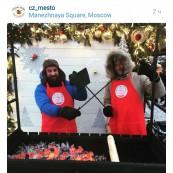 Выполненный заказ: Трдло, Москва
